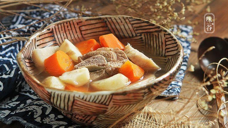马蹄粉葛胡萝卜汤