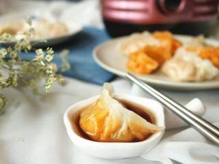 胡萝卜虾饺,蘸醋吃,美味无比。