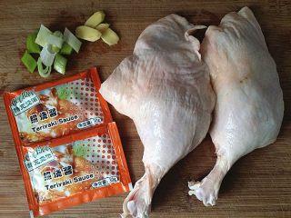 照烧酱鸭腿,准备好食材(PS:实际用了三袋照烧酱)