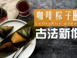云南古法红糖