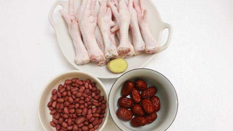 红枣花生凤爪汤,准备好所需食材