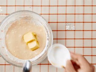 为她做一道美味的520早餐,加入50g黄油