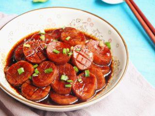 酱烧杏鲍菇,好吃又下饭