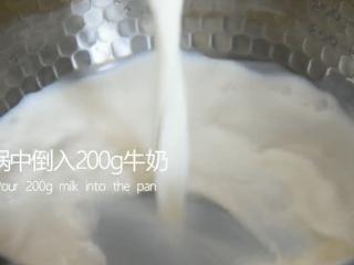 0厨艺也能轻松搞定的甜点——木瓜牛奶冻,锅中倒入200g牛奶
