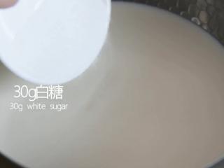 0厨艺也能轻松搞定的甜点——木瓜牛奶冻,倒入30g白糖