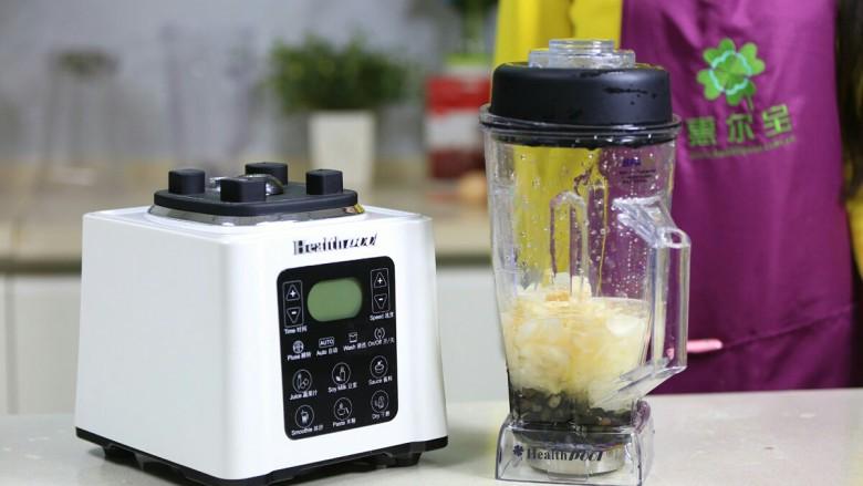 黑豆银耳豆浆,加入饮用水和适量的<a style='color:red;display:inline-block;' href='/shicai/ 866'>冰糖</a>扣紧杯盖。