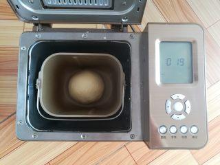 黄豆粗粮迷你汉堡,收圆面团,继续发酵20分钟