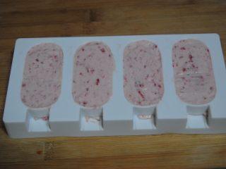 树莓之恋慕斯,再倒满慕斯糊,轻震几下,放冰箱冷冻过夜