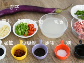 教你用转圈刀法,做一道超级美味的蓑衣茄子,茄子、肉末、二荆条、小米椒 姜、蒜、葱、高汤 老抽、豆瓣酱、蚝油、糖、陈醋、盐