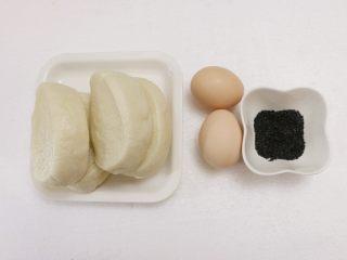 蛋煎馒头片,准备好食材