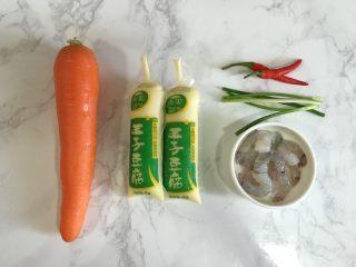 虾仁玉子豆腐,准备好食材,洗净备用。