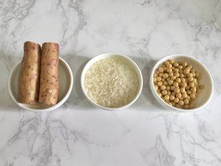 太极养生羹 ,准备白色部分的食材,大米、山药、黄豆称重。