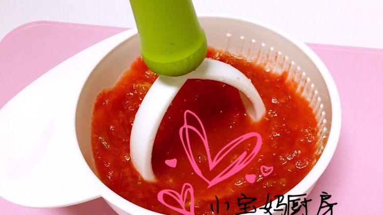 西红柿饼,研磨碗磨泥
