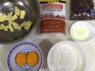 葡萄干奶酥,准备好所需的食材。