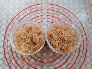 自制肉松(面包机版),肉松炒好以后取出放凉了装到密封的容器里