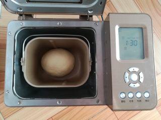 经典白吐司,收圆一下面团,让面团进行第一次发酵