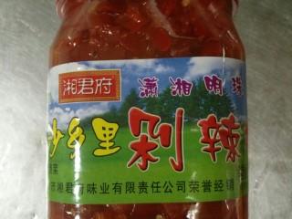 芽儿椒椒,我用的这个剁椒,嗯!吃货们可以用别的哦!或者想吃辣用红小米椒也可以👿👿