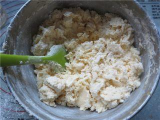 好吃的根本刹不住啊--焦糖杏仁酥饼,用刮刀拌均
