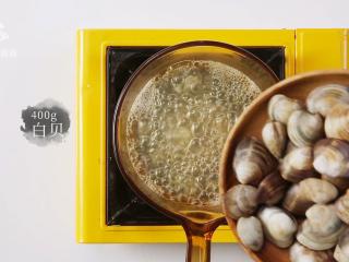 白贝豆腐萝卜汤,夏季消暑滋补必备 ,400g白贝焯水