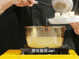 白贝豆腐萝卜汤,夏季消暑滋补必备 ,捞出备用