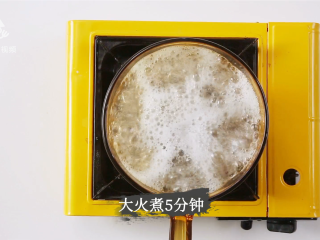 白贝豆腐萝卜汤,夏季消暑滋补必备 ,大火煮5分钟