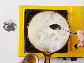 白贝豆腐萝卜汤,夏季消暑滋补必备 ,加入2茶匙花生油