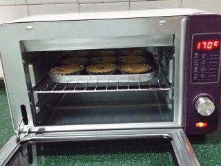 圣女果芝士挞,时间到打开烤箱,取出晾凉 PS:也可直接食用