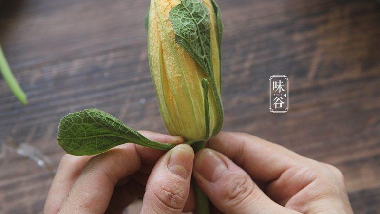 酥炸南瓜花,摘去花托部位的叶子;