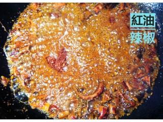 红油辣椒,油沫减少,辣椒片变色金黄,立刻加入备好的辣椒面。