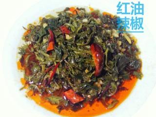 红油辣椒,紅油辣椒在涼拌菜時可以喚起人更強的食慾,是非常實用的調料品。