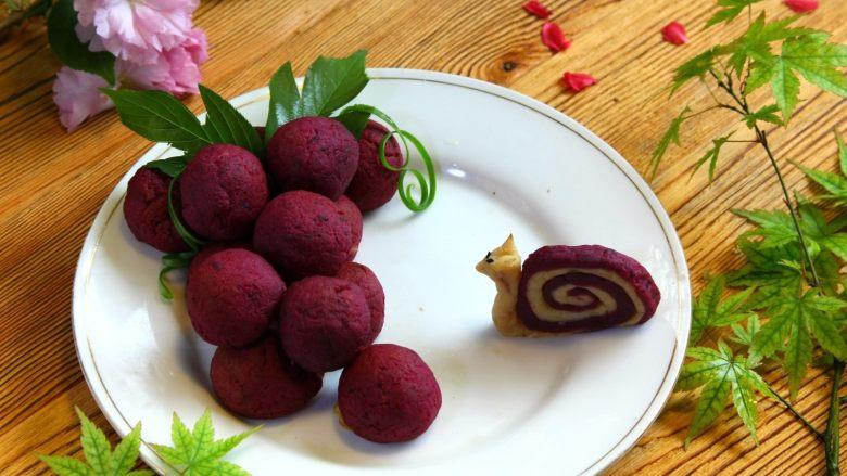 紫薯山药芝士球