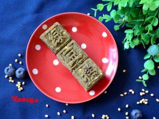 【自制绿豆糕】入口即化的夏日小点, 留下部分绿豆泥加上抹茶粉,也按照上述方法制作,味道有一点茶叶的清苦味,老人吃了很不错哒!