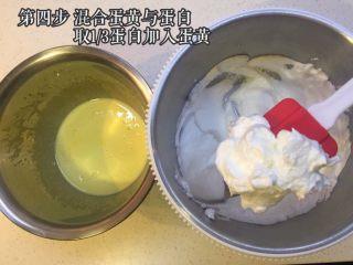 奶油小贝草莓🍓蛋糕,混合
