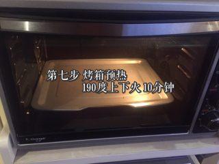 奶油小贝草莓🍓蛋糕,烤箱预热,190度上下火10分钟
