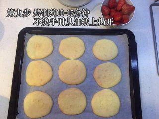 奶油小贝草莓🍓蛋糕,不烫手时从油纸上揭开