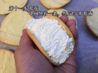 奶油小贝草莓🍓蛋糕,中间竖着一条,然后Z字型裱满