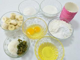 香蕉马芬(媲美妙芙蛋糕),准备好所有食材。