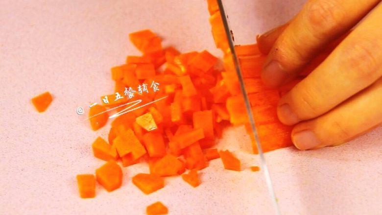 杂蔬鳕鱼猫饭团—宝宝从此爱上吃蔬菜,将胡萝卜切碎。