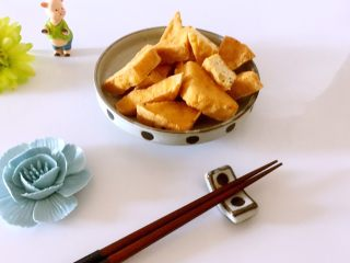 自制油豆腐