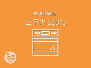金枪鱼披萨,味道鲜美,馅料十足,同时可以预热烤箱至上下火220℃