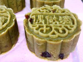 豆沙糕,加蔓越莓的绿豆带皮的