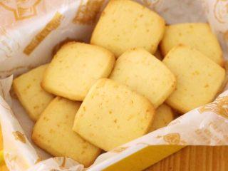 柠檬饼干,柠檬的清香味,酸甜的口感!