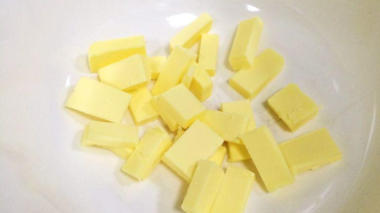 柠檬饼干,<a style='color:red;display:inline-block;' href='/shicai/ 887'>黄油</a>切块软化。