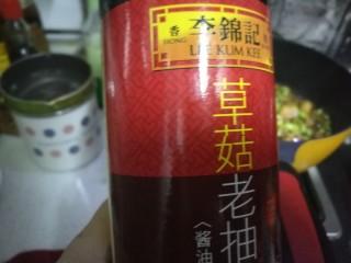 毛豆米炒肉丁,不喜欢吃酱料的可以用老抽代替