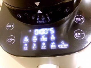 香浓玉米汁,营养不浪费,破壁机通电,选择按钮。