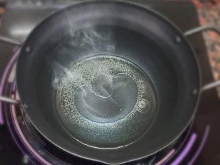 猪皮冻-满满的胶原蛋白,少量油烧至滚热