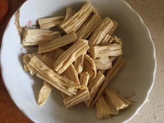 夏日减肥食谱之凉拌菜,腐竹洗净切条
