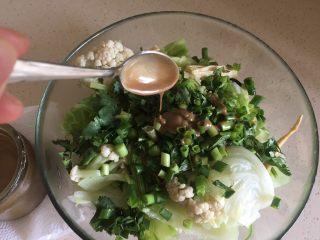 夏日减肥食谱之凉拌菜,两勺