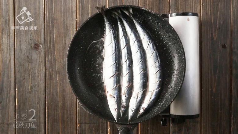 香煎秋刀鱼,在家也能做出的美味日料,将秋刀鱼放入锅内