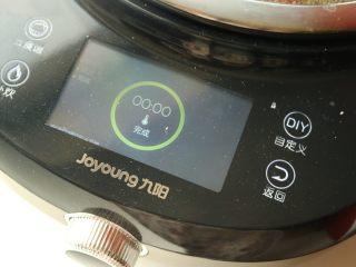 黑椒牛柳,合上盖子,机器接着工作,等程序结束,会发出提示音。